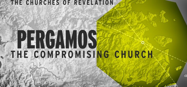 "PERGAMOS – Bad Marriage of ""church & state"""